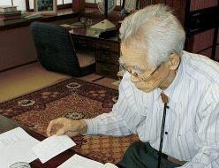 随筆を自費出版された石川県の80代男性