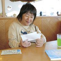 詩集を自費出版された石川県の50代女性
