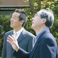 記念誌を自費出版された石川県の男性