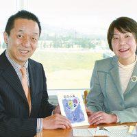 追悼集を自費出版された石川県の60代女性